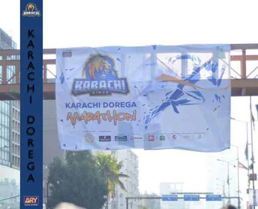 press-release-karachi-kings-marathon-held-in-karachi-5