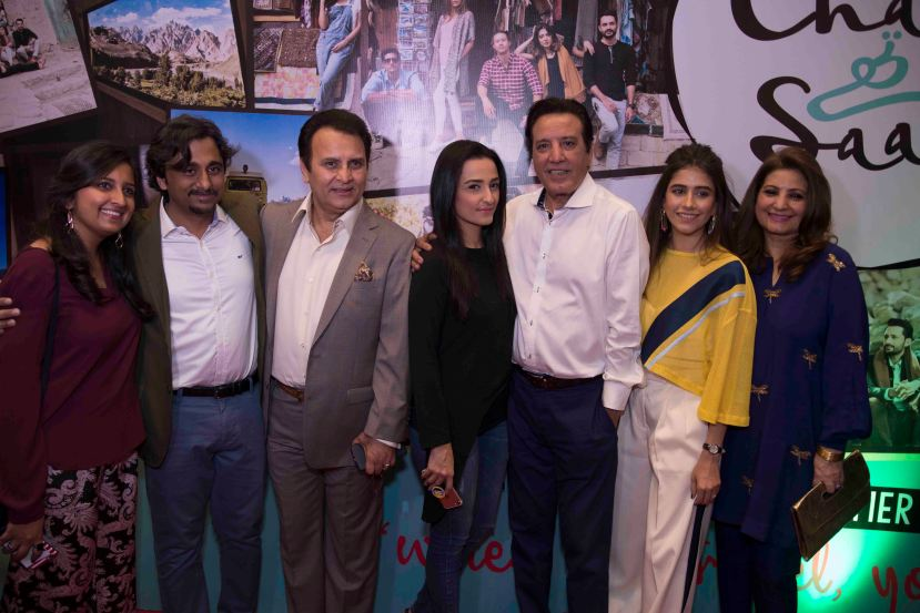 [Press Release] Chalay Thay Saath to release nationwide on 21st April 2017 (6)