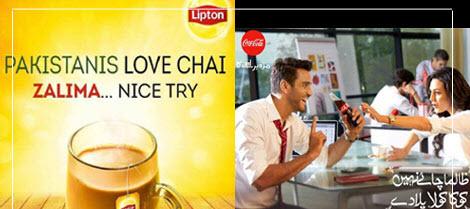 lipton-vs-coke